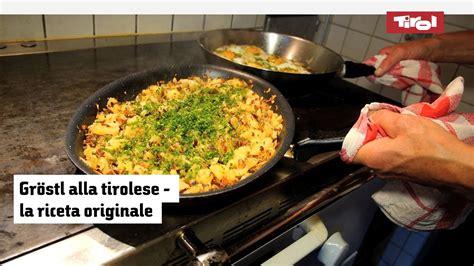 cucina tipica tirolese disegno 187 cucina tirolese ricette ispirazioni design