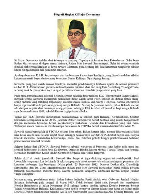 biography of ki hajar dewantara contoh biografi singkat diri sendiri dan tokoh lengkap