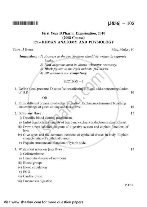 Essay Questions In Anatomy by Question Paper Human Anatomy And Anatomy And Physiology