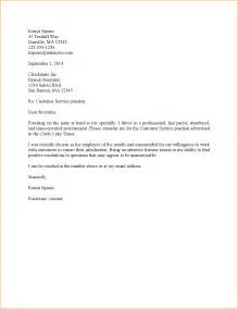exle of cover letter for customer service 16 customer service cover letters exles basic