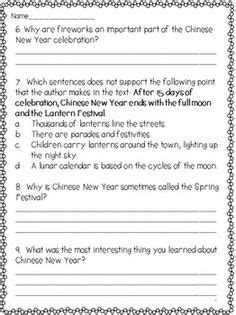 new year passage and questions comprehension questions prove it and new years on