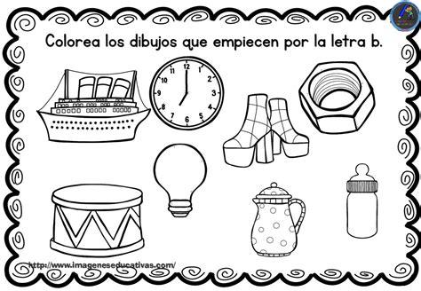 imagenes educativas letra m cudernillo repaso abecedario 6 orientaci 243 n and 250 jar