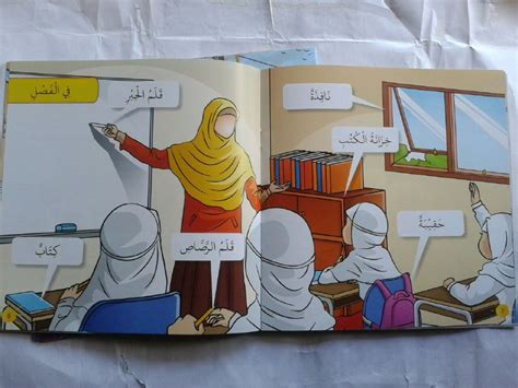 Zikir Yuk Mengenal Zikir Sederhana Perisai Quran Karmedia buku anak asyiknya berbahasa arab mengenal kosa kata bahasa arab
