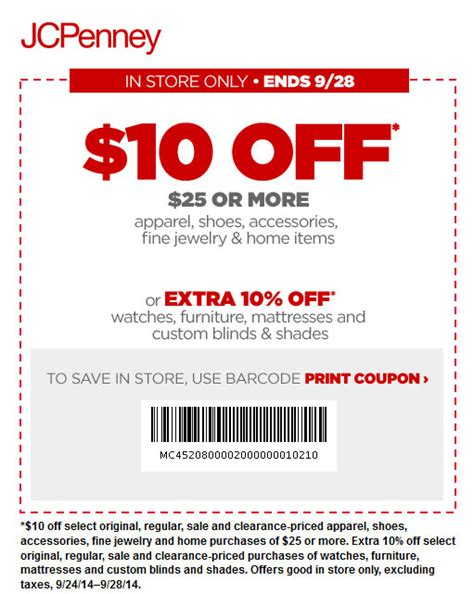 printable jcpenney sephora coupons current jcpenney printable coupon 2017 2018 best cars