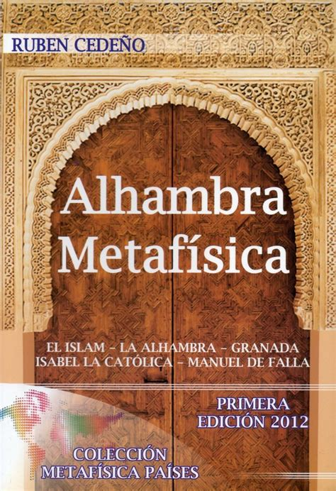 libro alhambra metaf 237 sica rub 233 n cede 241 o