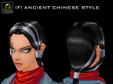 Cabal Hair Style Kit Fever Type B by Hairstyles Hair Color Cabal Wiki
