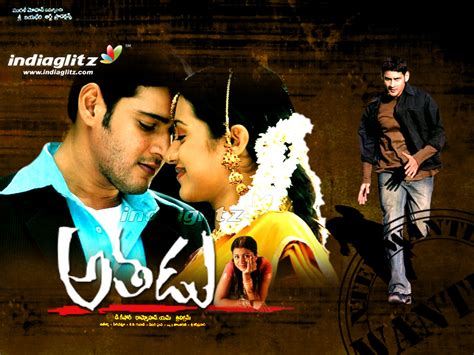 background themes of telugu movies indiaglitz telugu movies athadu wallpapers