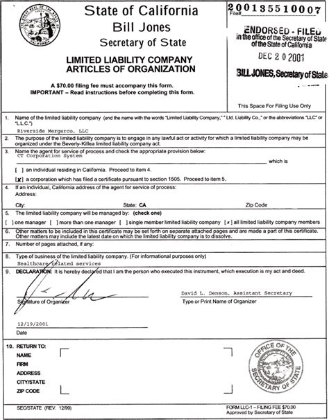 california corporations code section 1505 form