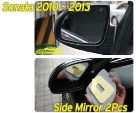 Hyundai Sonata Blind Spot Mirror Blind Spot Side Mirror Glass 2pcs Non Led Wide View For