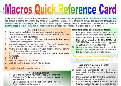 reference card template macro start guide macros microsoft excel