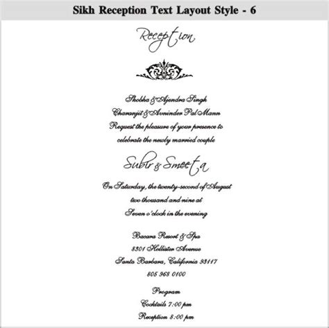 Simple Wedding Invitation Sles by Wedding Reception Invitation Wording In Best Shoes