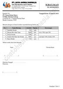surat pengantar contoh surat indonesia