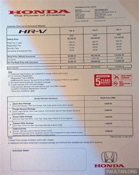 List Sing Honda Hr V hrv news autos post
