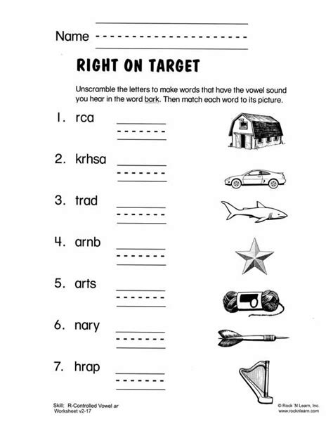 R Controlled Vowels Worksheets by R Controlled Vowel Ar Free Phonics Worksheet R