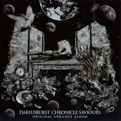 Dariusburst Chronicle Saviours dariusburst chronicle saviours original arrange album