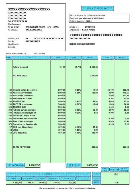 bulletin de paie fonctionnaire territorial robert boulay exemple de feuille de paye