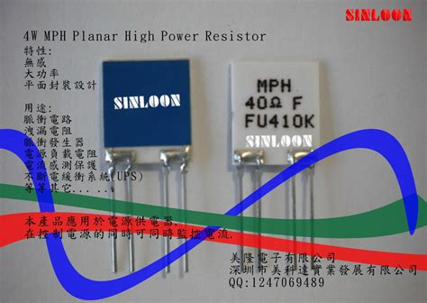 ohmite planar resistor high power planar resistors 28 images high voltage resistors high voltage resistors high