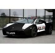 Lamborghini Police Cars