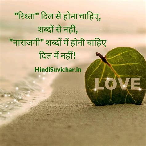 images of love with quotes in hindi hindi love quotes best love quotes in hindi