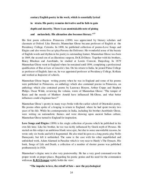 Sle Of Informal Letter Essay Pmr by Essay Informal Letter Format Pmr Cardiacthesis X Fc2