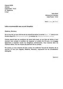 Lettre De Cloture Free Modele Lettre Cloture Pel Document