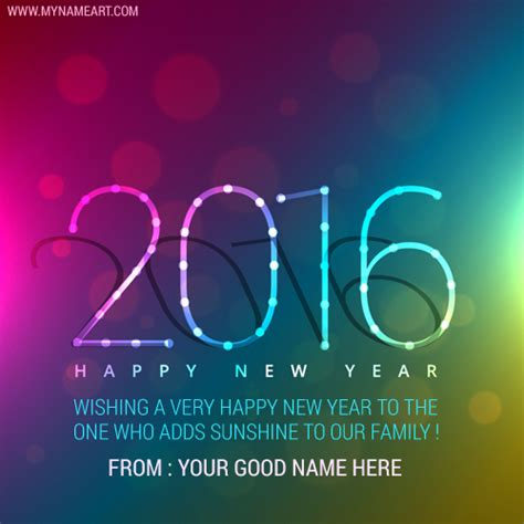name of new year write your name on gradient background 2016 card for