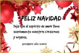 imagenes de navidad imagenes de navidad 2013 imagenes y frases de ano nuevo