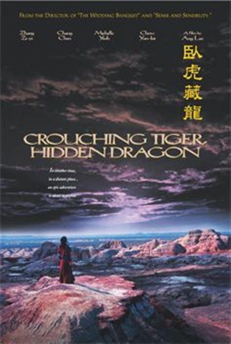the promise film chinois tigre et dragon le jeu de l amour et du destin