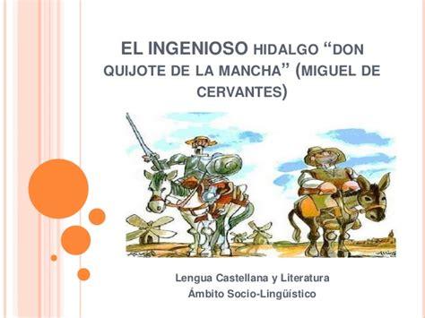 el ingenioso hidalgo don quijote de la mancha libro de texto para leer en linea el ingenioso hidalgo don quijote de la mancha