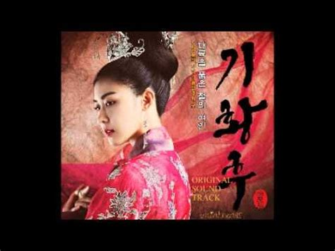 theme song empress ki 08 empress ki 기황후 main theme 김장우 ost 기황후 empress ki