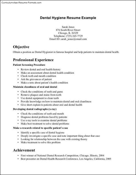 Dental Resume Templates by Dental Hygienist Resume Template Free Sles Exles