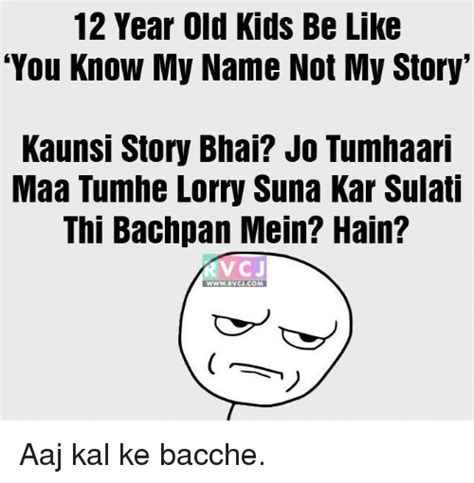 You Know My Name Not My Story Meme - 25 best memes about kids be like kids be like memes