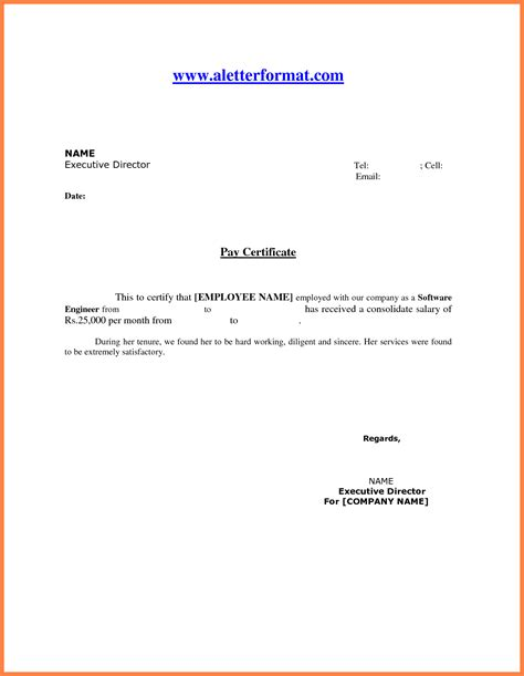 Salary Certificate Letter Model 4 Format For Salary Certificate Salary Slip
