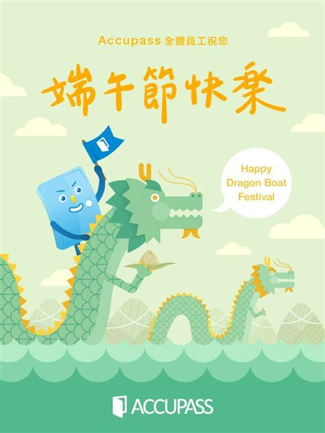 the dragon boat festival 25 best ideas about dragon boat on pinterest stand up