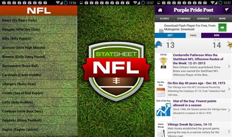 nfl app for android the best nfl apps for android to find bone crushing updates