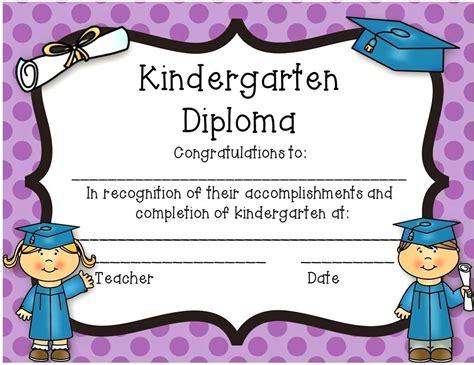 pre k award certificate templates template pre k award certificate template