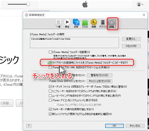 download mp3 from itunes to pc 2015 12 23 18h36 24 compressor
