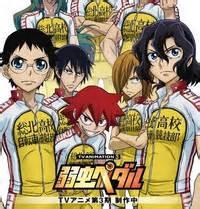 anime nyanko days sub indo maidnime portal anime sub indonesia