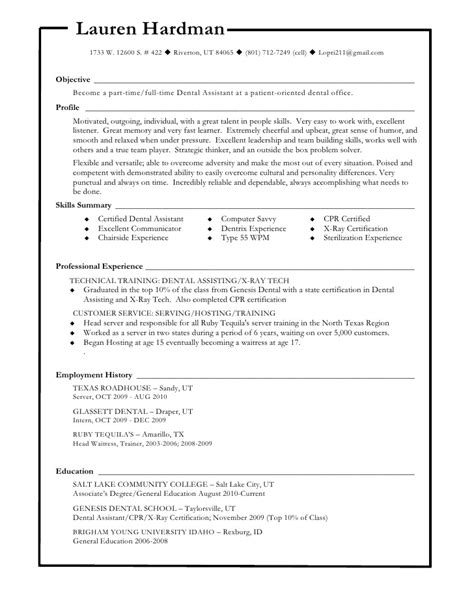 resume sle for dental assistant 28 images resume
