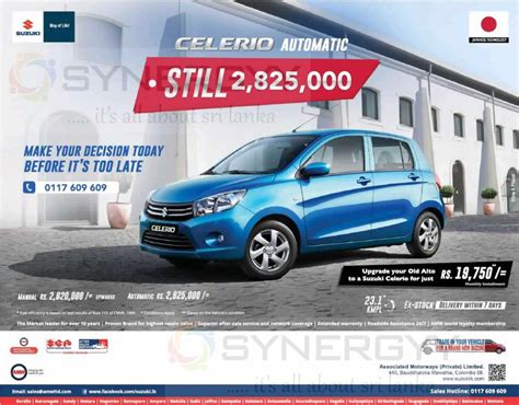 price of brand new brand new suzuki celerio for rs 2 620 000 from amw
