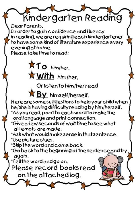 Parent Letter For Reading At Home Grade Wow I Heard You Kindergarten Teachers