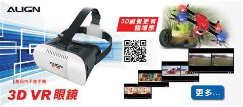 Kacamata 3d Reality Vr Max Zoom Glasses For Smartphone 3d vr goggle hemvr001