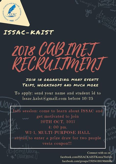Cabinet Recruitment by Issac Kaist 2018 Cabinet Recruitment Applications