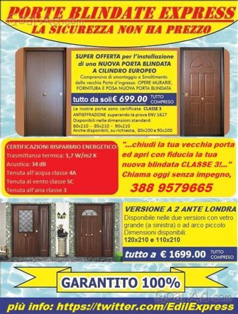 cerco porta blindata usata porta blindata porta blindata dierre classe cerca