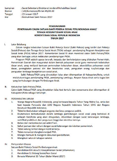 syarat dan cara membuat ktp anak berita kementerian penerimaan pegawai kementerian sosial tahun 2017 untuk