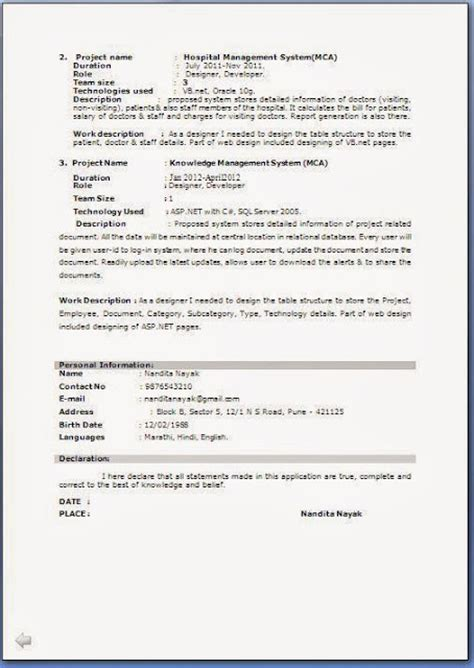 professional resume format for mca freshers pdf fresher resume format for mca student