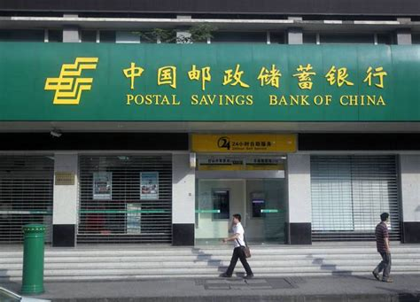 Banc Postal Fr by Postal Savings Bank Of China S 233 Curise Ipo Actualit 233 S