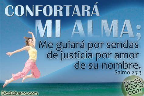 imagenes pidiendo justicia a dios confortar 225 mi alma dios es bueno