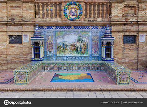 provincia de granada esmaltado de azulejos banco en plaza