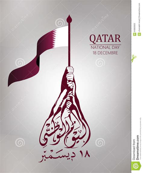 qatar national day qatar national day qatar independence day stock